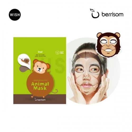 animal-mask-series-berrisom