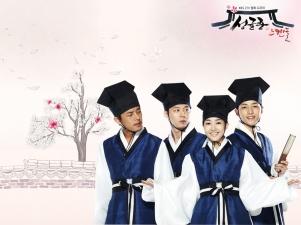 20120117073949!Sungkyunkwan_Scandal-poster