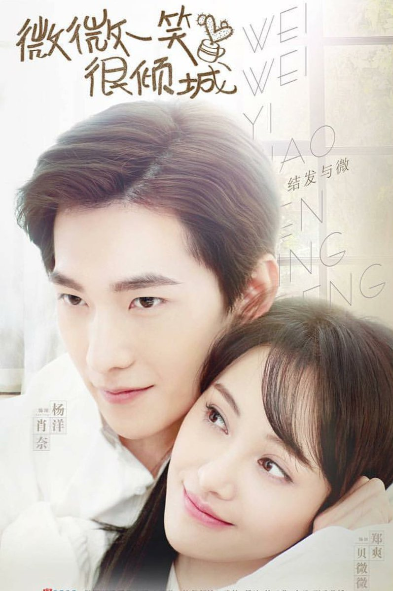 5 reasons to check out new cdrama love o2o just one smile - Love 020 wallpaper hd ...