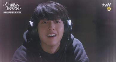 cute Seo Woo