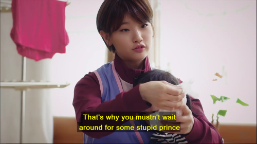 Ha Won don't wait around