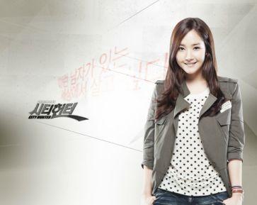 DWASOK City Hunter Kim Na Na