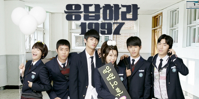 DWASOK Reply 1997 cast pic
