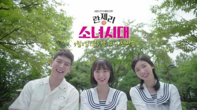 dramas kimchi girls generation 1979