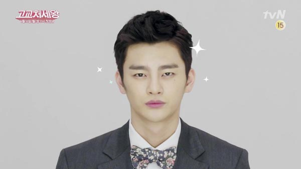 dramas kimchi High School King of Savvy Director Min Suk