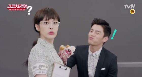 dramas kimchi High School King of Savvy Jung Soo Young