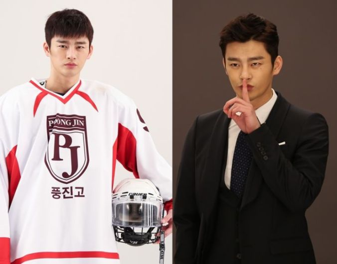 dramas kimchi High School King of Savvy Min Suk two sides