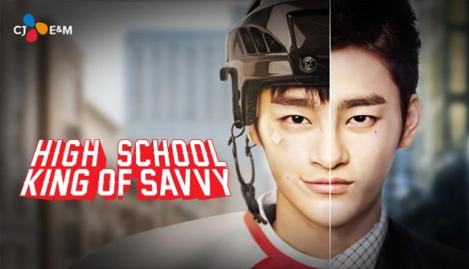 dramas kimchi High School King of Savvy poster bigger