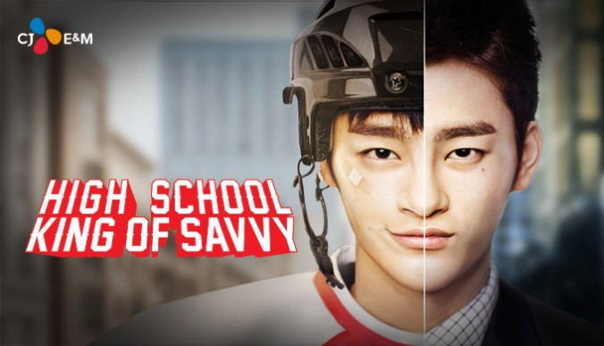 dramas kimchi High School King of Savvy poster bigger