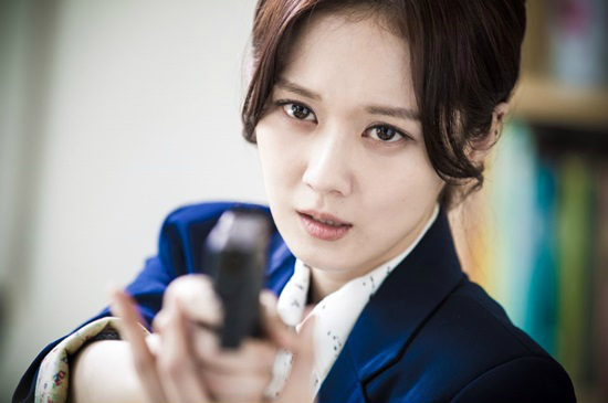 dramas kimchi I Remember You Ji An with gun