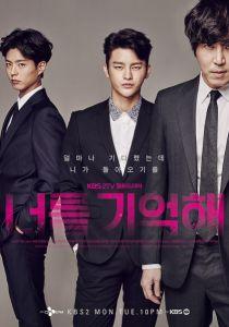 dramas kimchi I Remember You poster 2