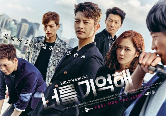 dramas kimchi I Remember You poster