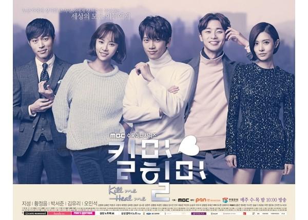 dramas kimchi kill heal